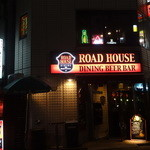 ROAD HOUSE DINING BEER BAR - 新宿駅西口