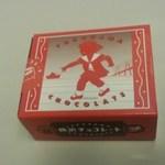 赤レンガDepot - 赤い靴 横浜チョコレート 280円
