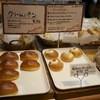 ベーカリー クリームパン - 料理写真:クリームパン