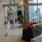 カフェ・ダイニング パームツリー - エルシー町田ホテルの2階