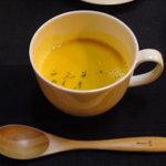 Casso横沢 - かぼちゃスープ