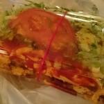 32410117 - タコライスチーズ野菜