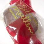 洋菓子工房 ぶどうの木 - やわらか焼きトリュフ