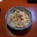 きさいち - ポテトサラダ