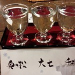 光雲閣 - 地酒飲み比べ