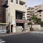沖縄ごはん くくる食堂 - 左端の細い入り口から入って階段を上ったところ