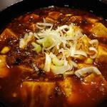 32415996 - 麻婆豆腐アップ