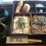 そば処木音 - 料理写真: