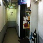 焼酎バー オミキ屋 - 外観入り口です