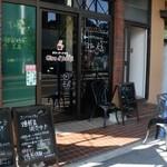 ジロ・デ・アワジ - お店の入口