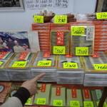元祖八ツ橋 西尾為忠商店  - たくさん並んでいる箱は、全部見本。