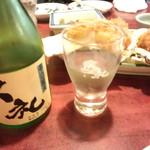 32422018 - 純米酒「久礼」&カキフライ