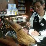 エスピナレ東京 - イベリコ豚の生ハムを店長さんが目の前で切って下さいました!!濃厚なイベリコ豚の肉のコクと旨みが最高でした(*^^*)