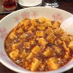 32426990 - 麻婆豆腐丼