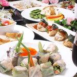 食ん菜 - レディースコース