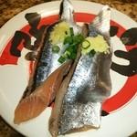 沼津港 - 秋刀魚❤