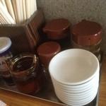 しゃんタンメン - 調味料セット