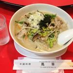 鳳華 - 野菜そば(タンメン)