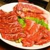 今久 - 料理写真:2014.11 和牛カルビ(500円)、和牛上カルビ(970円)、和牛上ロース(1,080円)