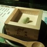 くらがり まさ - 升豆腐