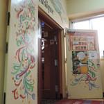 アリ シディーク - 2階のお店の入口