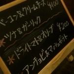waintokurafutobi-ruharubaru -