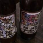串焼き&鉄板酒場HALBAR - ベアードビール