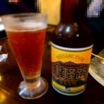 杏 - 津軽路ビール900円