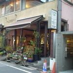 サイマーケット - お店の外観
