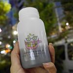 サンシャインジュース - Green Detoxer グリーンデトクサー マキベリー
