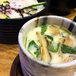 喜久鮨 - 茶碗蒸し。