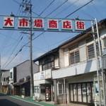 くまのプーさん - 島根銀行から見えます