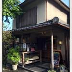 箱根乃庵 - 2014.11