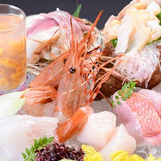 北海道から鮮魚珍魚を仕入れています。