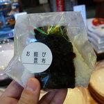 京都 錦 中央米穀 - ☆手軽に食べれます(*^。^*)☆