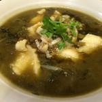 香満楼 - 中国漬物のスープ。高菜って美味しい!って発見があります。