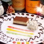 牛之宮 - 記念日、バースデープレートプレゼント!