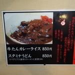 御料理処 青木 - 逆ギレしやすい方は注文ご遠慮ください!!!!笑えました。