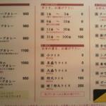 32456555 - menu