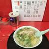 ラーメン店 なかま - 料理写真: