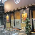 銀のあん Cafe - 外観