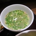 TORIKO - スープ