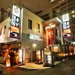 シュラスコ&ビアバー GOCCHI BATTA - 渋谷道玄坂 2014年7月にOPENした話題のシュラスカリア