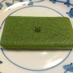 32459543 - 茶の菓
