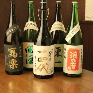 大将オススメ日本酒と焼酎