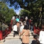 Yousukou - 心字池にかかる3つの赤い橋