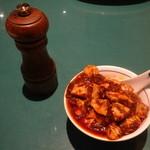 陳麻婆豆腐 - ミニ麻婆豆腐、山椒