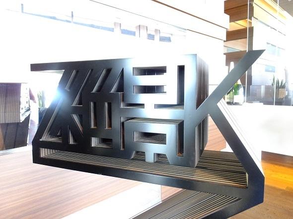 ZK - 店内 入口このZKのオブジェがカッコィィ