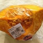 土のめぐみ館 - 料理写真:九重栗かぼちゃ