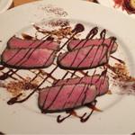 32466429 - 鴨のロースト エスプレッソとカカオチョコレート                       最初に出たチョコレート料理。それほど甘くなく美味しかった♪